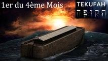 Tekoufoth - Tête du 4ème Mois - Memorial de Noah