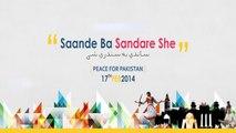 Shaukat Mahmood, Irfan Khan, Master Ali Haider, Abdullah Ali Haider - Saande Ba Sandare She, Part-2