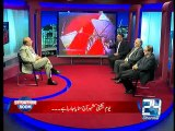 Situation Room Morning 5th February 2015