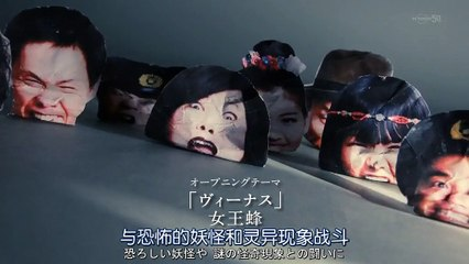怪奇戀愛作戰 第4集 Kaiki Renai Sakusen Ep4