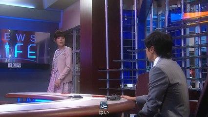 某某妻 第3集 Marumaru Tsuma Ep3