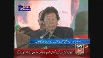 Chairman PTI Imran Khan Speech Kashmir Solidarity Day Convention Islamabad 05 February 2015