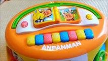 アンパンマン おもちゃでアニメ よくばりBOX DX で遊ぼう!anpanman yokubari box dx toys Animation