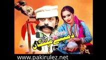 BEWAFA JANAN - Pashto New Romantic Tele Film 2015 Jhangeer Khan