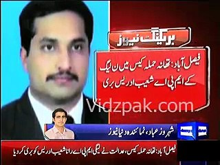 BREAKING - PML N MPA Shoaib Idrees absolved in Jail attack case