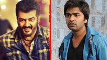 Simbhu's SHOCKING Comments On Ajith | Yennai Arindhaal