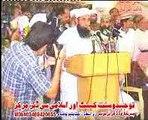Mulana Tariq Jamil Sb and shaikh abdul rahman al sodais 2