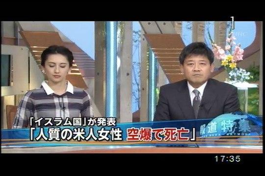 houtoku_tetteikensyouISLAMkokuhitojichijiken_nakatakoushigakatattashinjijitsu_imaFREEJOURNALISTtachiha