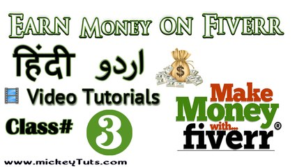 Class 3 earn money online through Fiverr.com