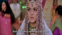 Elissa - Jouwa El Roh - Feat Fadl Shaker Türkçe alt yazılı
