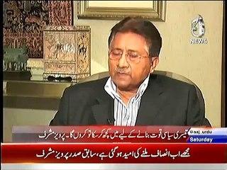 Why Pervez Musharraf is so close to MQM ??