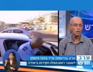 Israeli Police The 7th General in Sex Scandal  ניצב חגי דותן