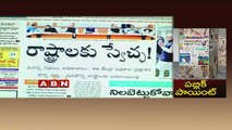 Public Point 7:00am to 8:00am (9-2-2015)