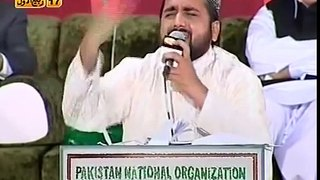Qari Shahid Mahmood