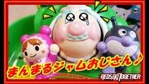 アンパンマン おもちゃでアニメ ジャムおじさんパン工場飛び出してこんなところに!anpanman jamuojisan pankojo Animation