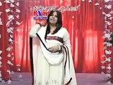 Pashto New Film 2013 Sher Khan Song-Za Ba Kalandara Sham--Sitara Younas Asif Ali Pashto New Song[1]