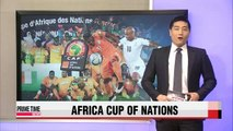Cote d'Ivoire wins Africa Cup of Nations