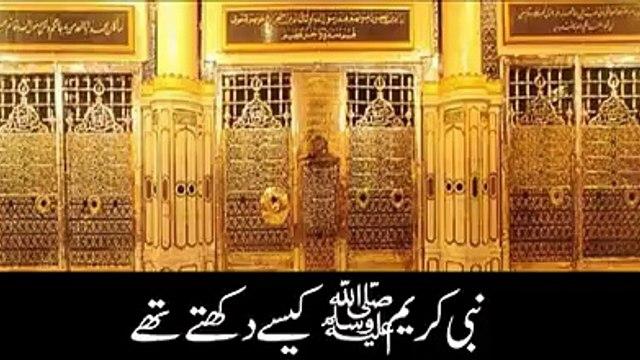 Must Watch All Muslim Brothers n Sisters