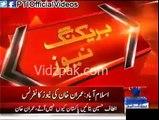 """ Imran Khan Blast on MQM Chief Altaf Hussain (Feb 9)"""