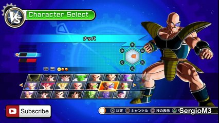 Dragon ball xenoverse - full character roster &; alternate outfits de