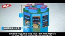 Look for PVC rulers printing machine
