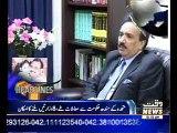 Waqtnews Headlines 01:00 PM February 2015