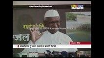 Delhi Assembly Elections Result 2015: Anna Hazare congratulates Kejriwal, attacks Modi govt