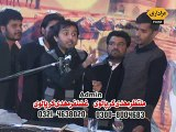Zakir Qamar Raza Naqvi Majlis 21 Safar 2014 Kang Gujrat