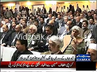 Khwaja Asif criticizes its own government -- Watch Video