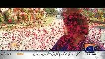 Hum Sab Umeed Say Hain  On Geo News 9th February 2015