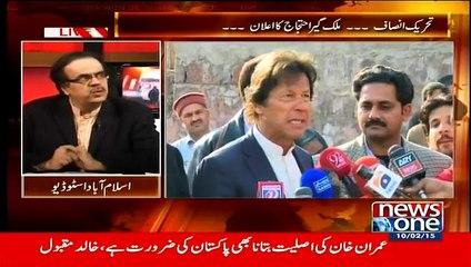 Live With Dr Shahid Masood - 10th February 2015