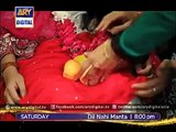 Dil Nahi Manta Promo Episode 14 - ARY Digital