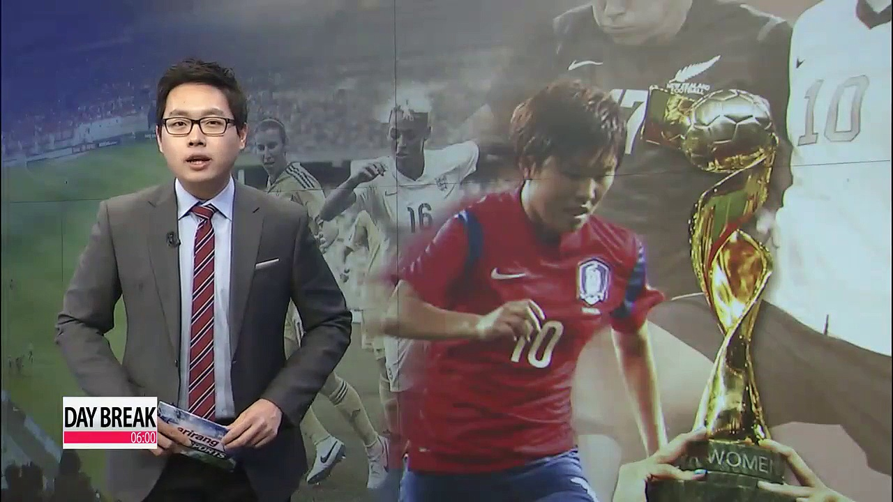 Korea hopes to host 2019 Women's World Cup