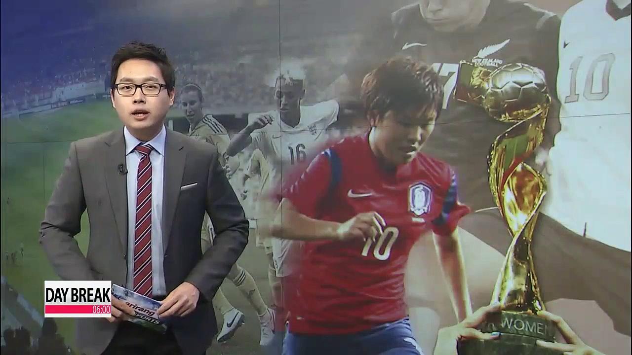 Korea hopes to host 2019 Women's World Cup