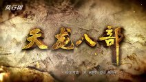 Som Reik Neak 8 Tis Khmer Dubbed Chinese Movie Series HD 720p Ep 22