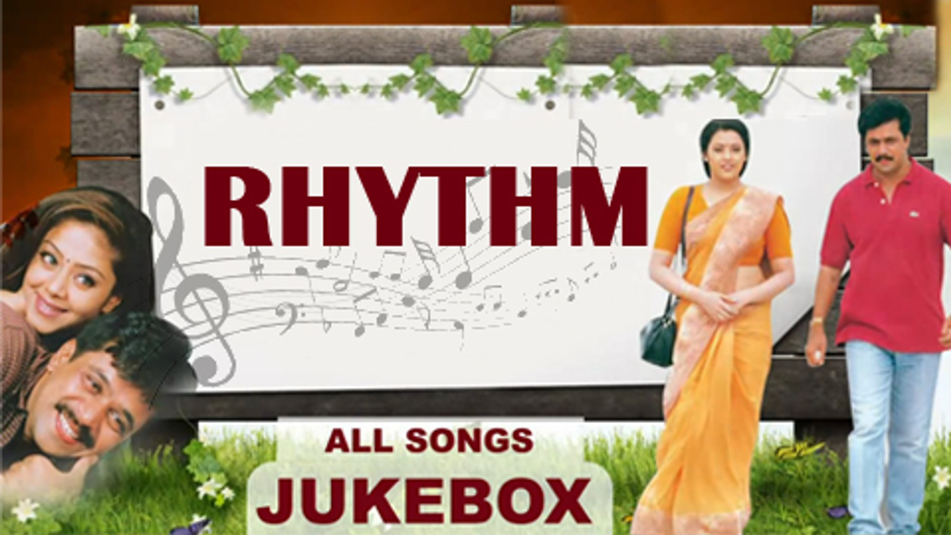 Rhythm Tamil Movie Songs Jukebox - A. R. Rahman Tamil Songs - Valentine's Day Special 2015