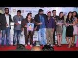 Music Launch Of Movie Hunterrr   Radhika Apte, Bappi Lehri, Anurag Kashyap