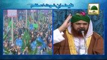 Madani Muzakra 860 - Rabi ul Aakhir Main - Madani Qafilon Ki Dawat - Maulana Ilyas Qadri