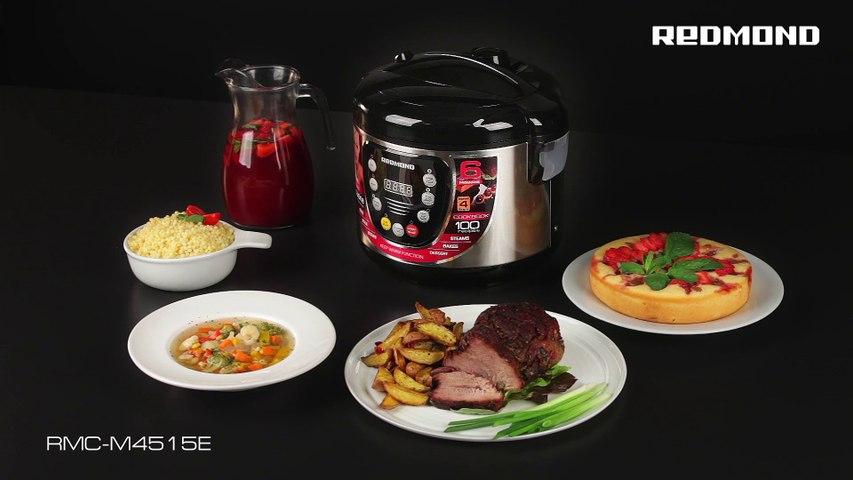 Redmond Çok Fonksiyonlu Pişirici (Multicooker) RMC-M4515E