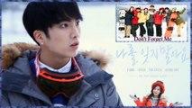 T-ara, Speed, The Seeya, Seung Hee - Don't Forget Me MV HD k-pop [german Sub]