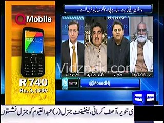PML N awarded Senate tickets to Mushaidullah & Nehal Hashmi from Punajb although they are from Karachi :- Fawad Chaudhry