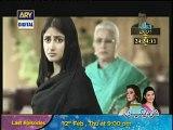 chup raho Episode 24 watch online full episode LATEST Ary digital tv dramas -HD- 10Feb 2015 (10-2-2015)