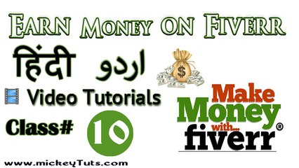 Class 10 earn money online through Fiverr.com
