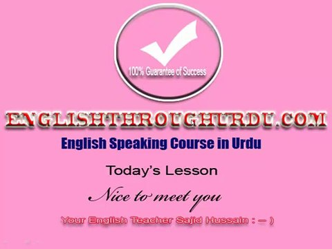 "English Speaking Course in Urdu Lesson - ""Nice to meet you"""
