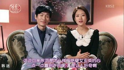 結婚故事 第24集 Wedding Story Ep24