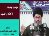 Iraqi Shia Resistance Leader 'Only Iran helped prevent fall of Iraq to ISIS' English Subs