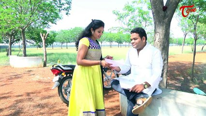 Love Torture | Telugu Short Film | By Surya GVSP
