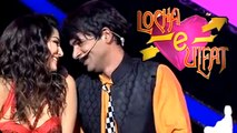 Sunny Leone To Date Sunil Grover This Valentine's Day