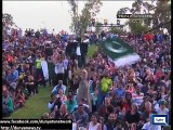 Pakistani Band Performance at Opening Ceremony of World Cup 2015
