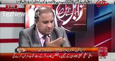 Reality Of Ishaq Dar Assets And How He Get Rid Of Paying Tax-- Rauf Klasra